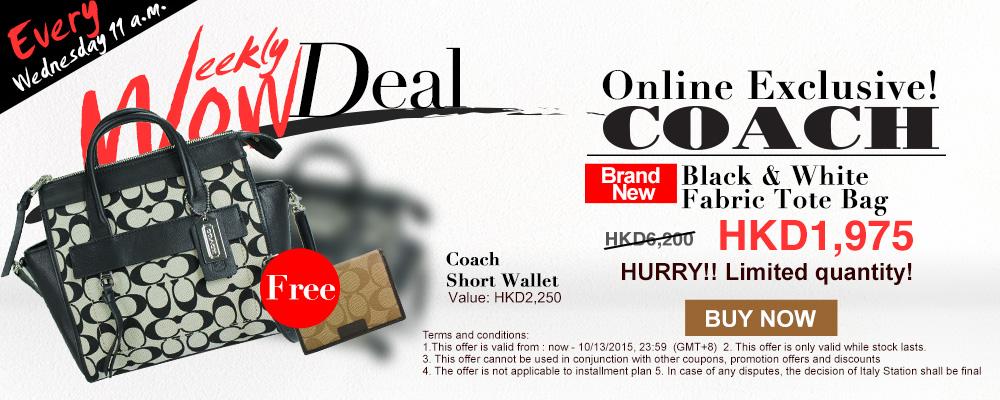 Wow Deal 8 - Coach
