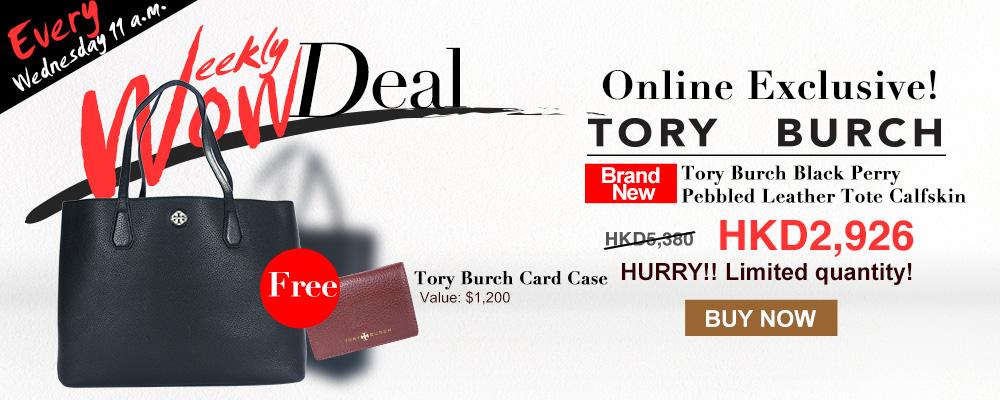 Wow Deal 8 - Tory Burch