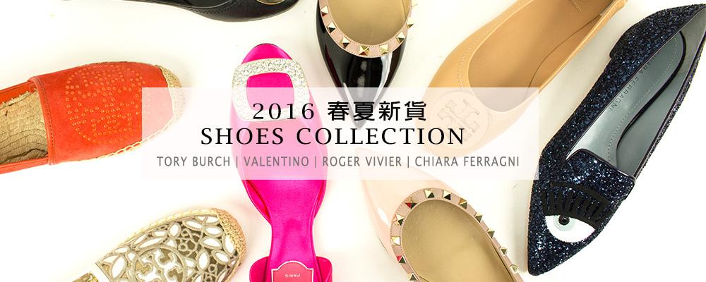 2016 Mar Shoes