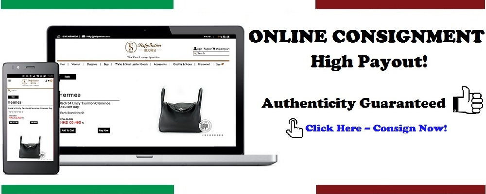 2017 Online Consign